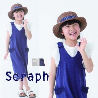 【半額SALE】Seraph 天竺六分丈オールインワン 110センチ グレーS319017