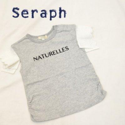【半額SALE】Seraph ソフト天竺レース袖Tシャツ 100センチ S307058