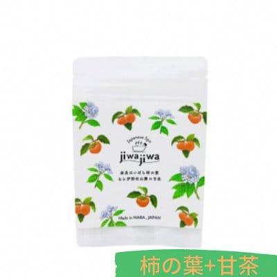 無添加入浴剤|1個入り|柿の葉+甘茶❘びわの葉+ドクダミ