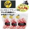 【こだわりブランド豚】あぐー手作りソーセージノンスモーク|沖縄あぐー豚通販
