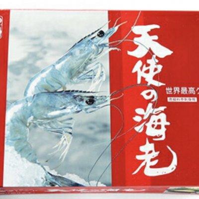 天使の海老/1Kg/30〜40尾/冷凍/岐阜鮮魚通販/六連鯛市場/六連鯛センター