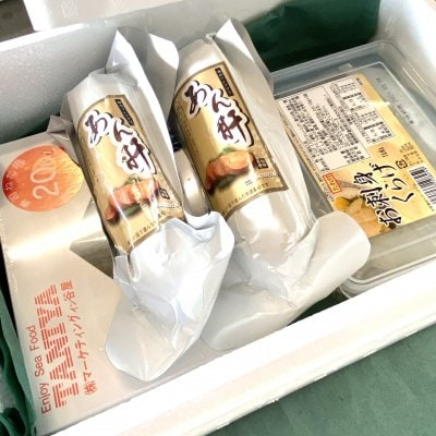 珍味3種セット/刺身クラゲ(固形230g)/切り子持ち昆布(20枚入)/あん...