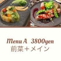menu A  3,800yen(前菜 1品、メイン1品)ライトなコースです。