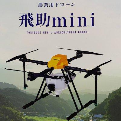 Mazex 飛助mini アドバンス