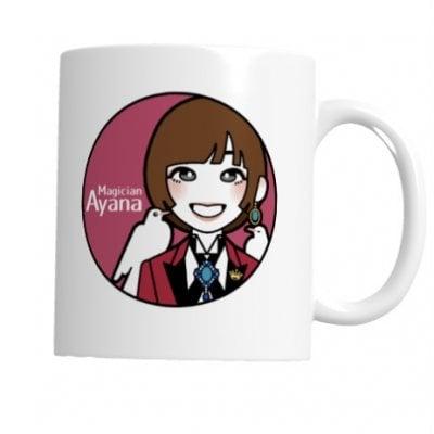 【予約限定】マジシャンAyanaマグカップB【送料込】