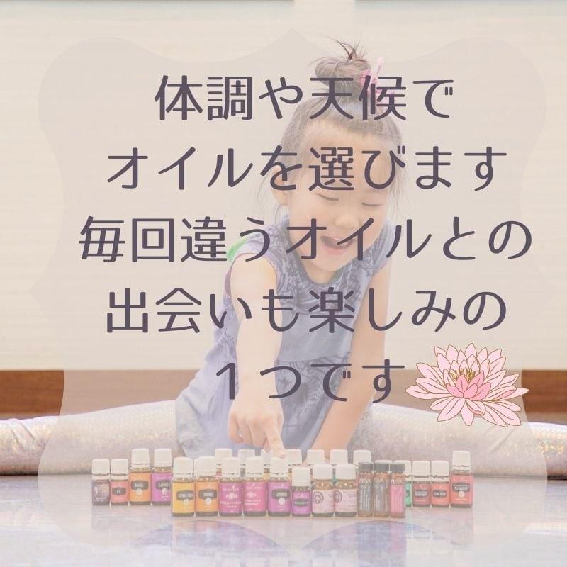 [5/21] 対面/吉祥寺/(金)/11時半/アロマとヨガ/大人の女性のためのセルフケア     のイメージその2