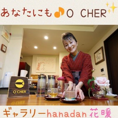 『花暖/hanadan』1500縁☆お買物チケット