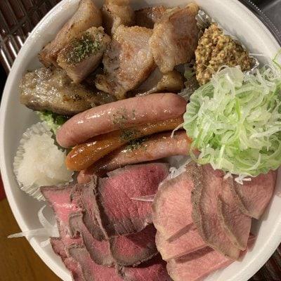 〈テイクアウト〉肉のパラダイス ラージ