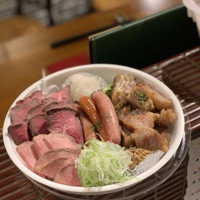 《テイクアウト》《人気No.1》肉のパラダイス ラージ