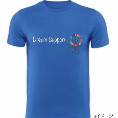 [複製]『青』は進め!夢に向かって進めTシャツ*ドリサポ非会員用