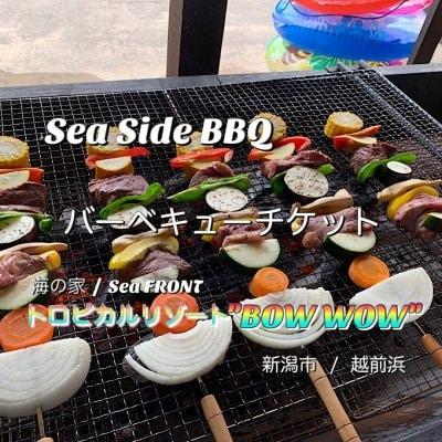 BBQ/バーベキュー食材魚介1人前セットチケット