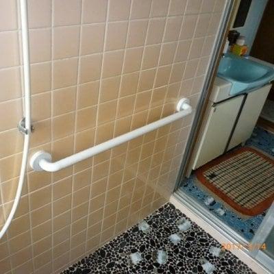 愛知県東海市S様邸「浴室手すり設置リフォーム」