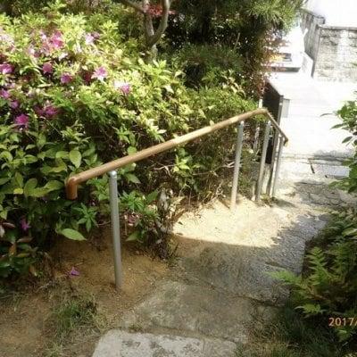 愛知県豊明市Y様邸「外構手すり設置リフォーム」