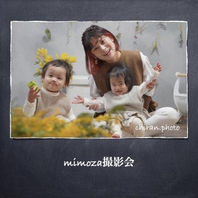 mimoza撮影会