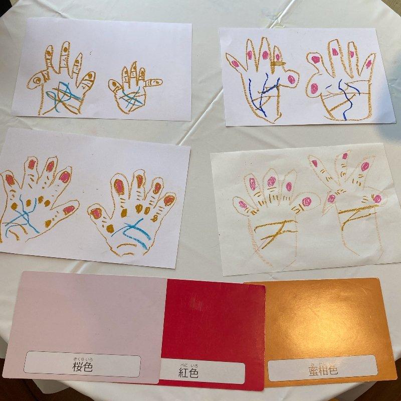 色彩知育うるま市教室のイメージその4