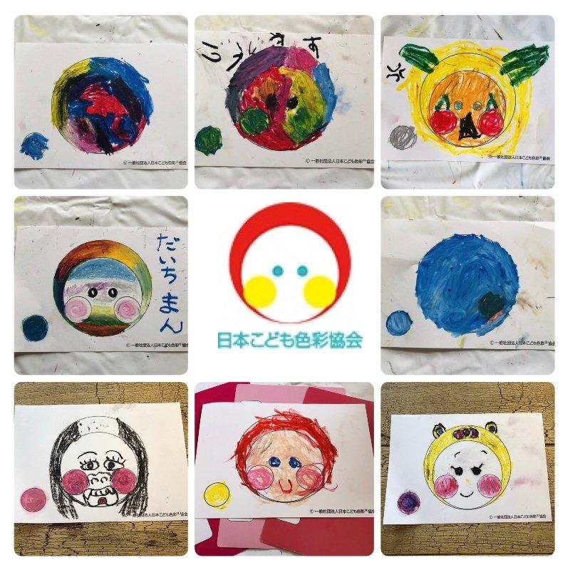 色彩知育うるま市教室のイメージその6