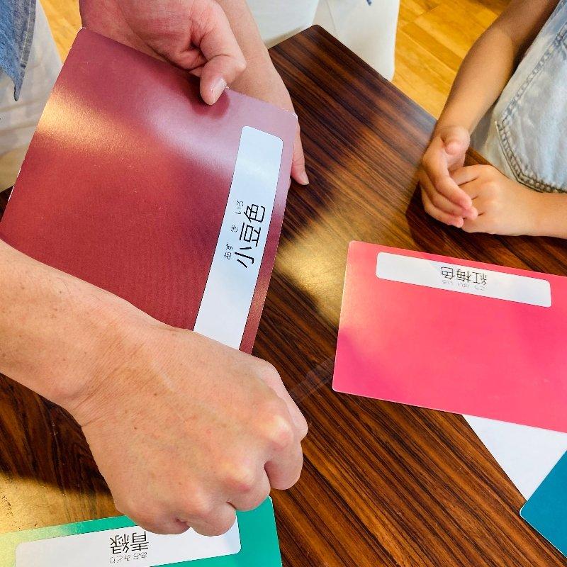 色彩知育うるま市教室のイメージその3