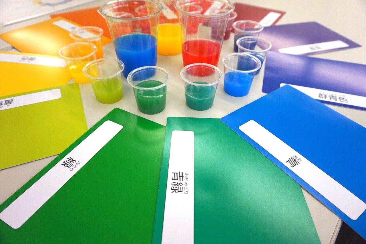 親子で学ぶ 絵本の読み聞かせ・色彩知育体験会のイメージその3