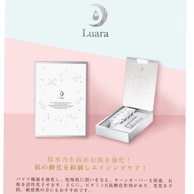 Luara (ルアラ)リッチクリーム 1g×30包