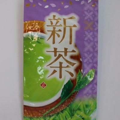 2021年度【静岡新茶】100g今だけの味!