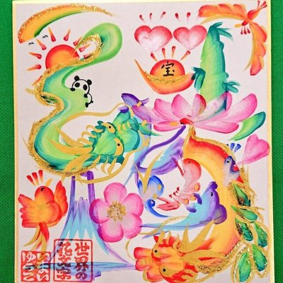 【N保険会社イベント専用】癒しの花文字☆ミ運気UP☆ミ(額無し)1文字