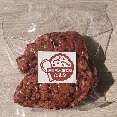 酵素玄米3kg大量購入店頭払い限定ウェブチケット