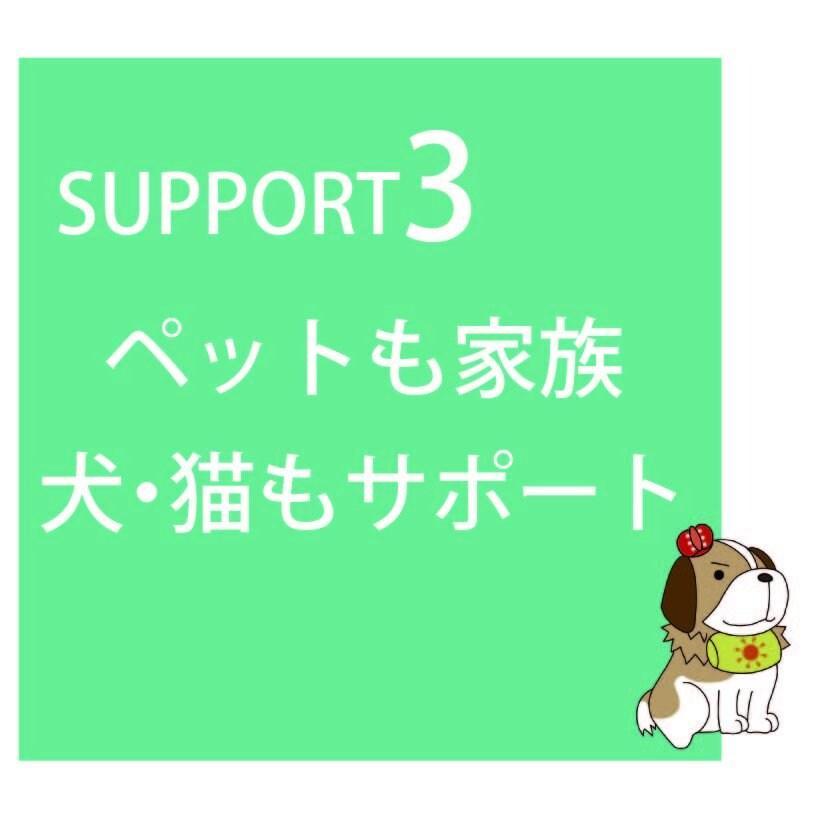 〜会員制がん総合ケアサポート〜『がんほっとけん会員』のイメージその4