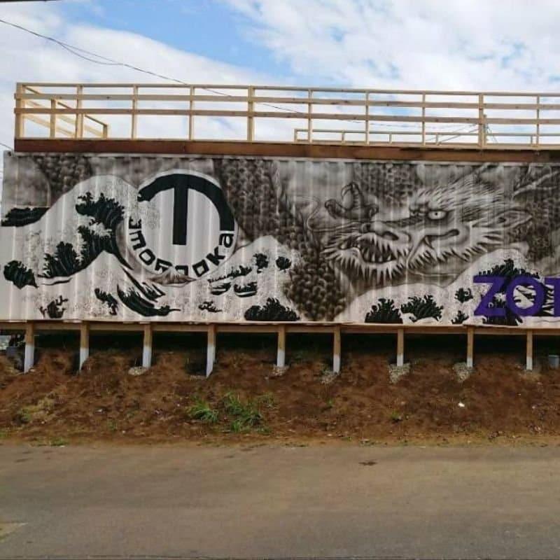カスタムペイント 壁画(コンテナ)のイメージその2