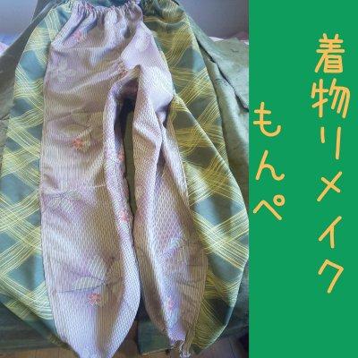 着物リメイク『もんぺ』 桜