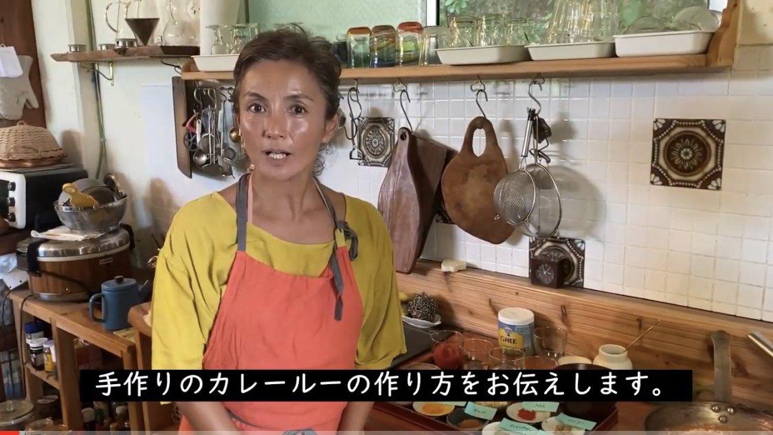 【脂質について】吉本多香美レシピ お好みのスパイスで手軽に作れる スパイスカレールーの作り方 吉本多香美のマクロビ分子栄養オンライン動画講座のイメージその3
