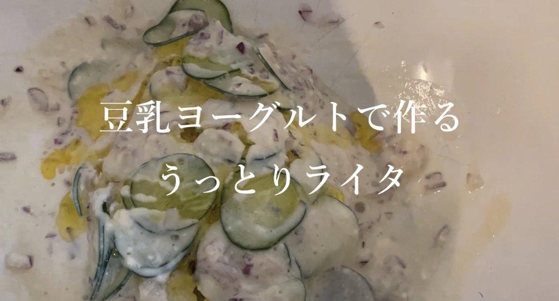 【脂質について】吉本多香美レシピ お好みのスパイスで手軽に作れる スパイスカレールーの作り方 吉本多香美のマクロビ分子栄養オンライン動画講座のイメージその5