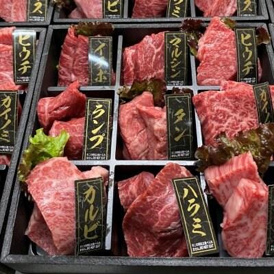 【店頭受け取り専用】のざき牛和牛9種盛り(2〜3人用)厳選希少赤身肉6種類など全9種類の盛合わせです!豪華おうち焼肉!