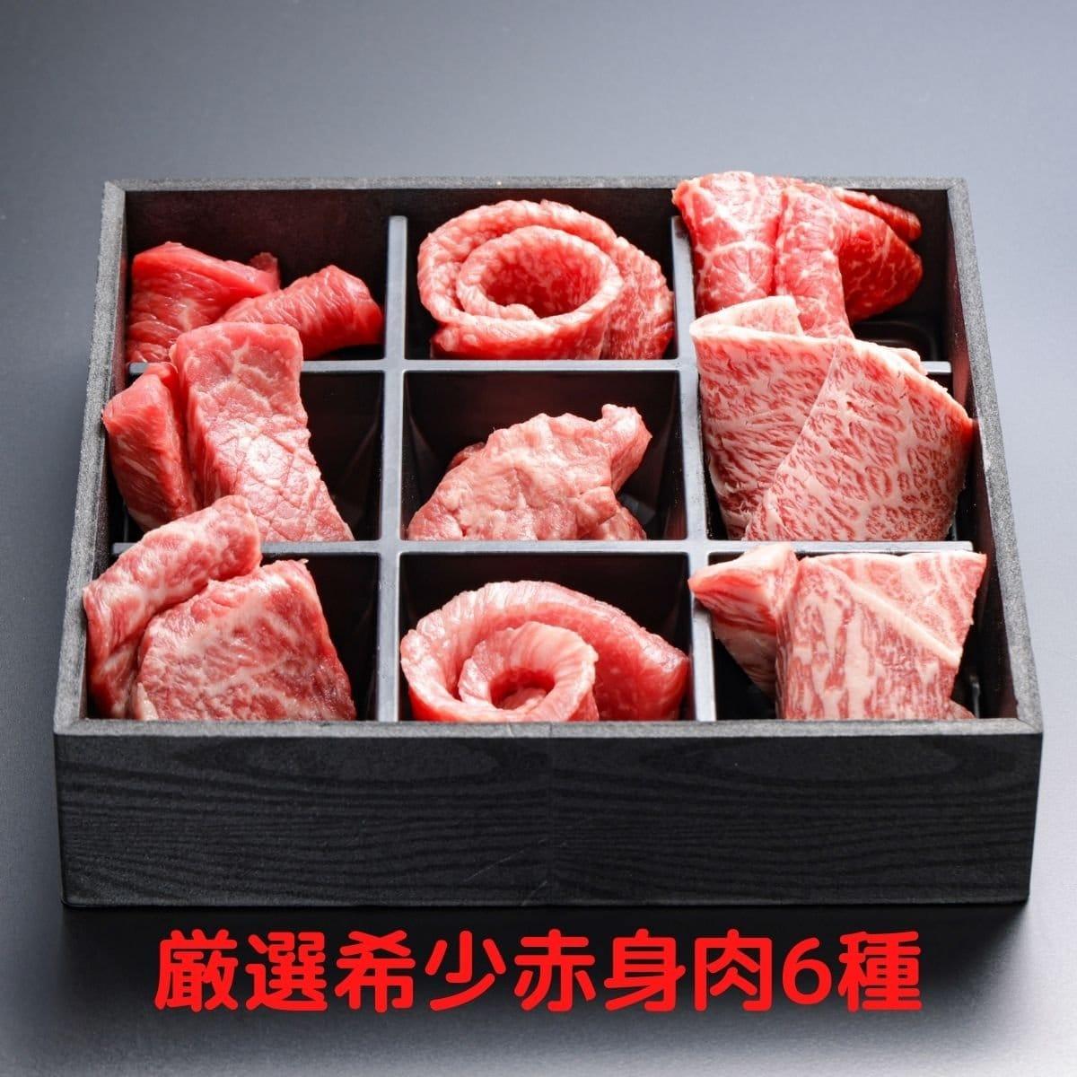 【店頭受け取り専用】のざき牛和牛9種盛り(2人用)厳選希少赤身肉6種類など全9種類の盛合わせです!豪華おうち焼肉!のイメージその3
