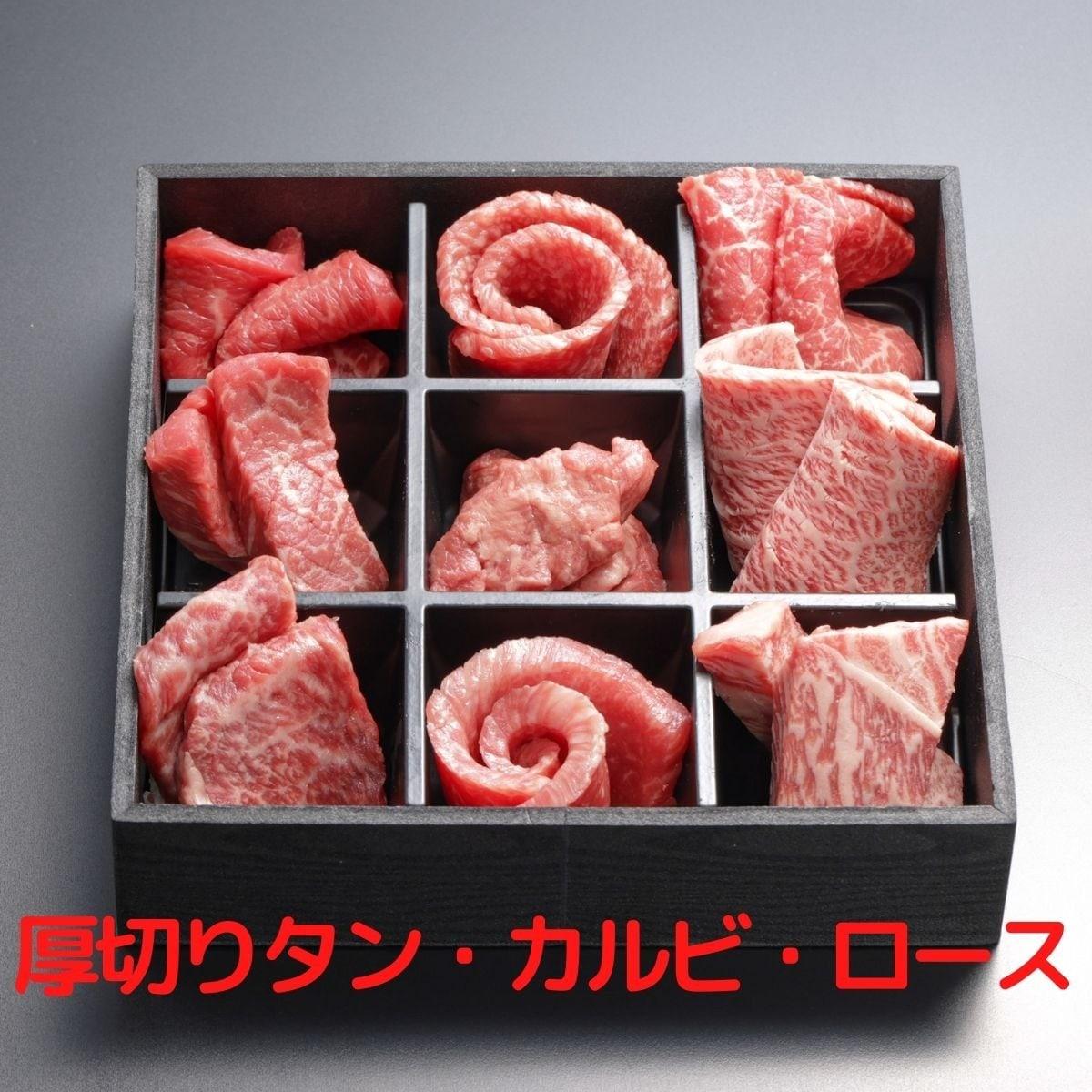 【店頭受け取り専用】のざき牛和牛9種盛り(2人用)厳選希少赤身肉6種類など全9種類の盛合わせです!豪華おうち焼肉!のイメージその2