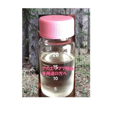 アカエゾマツ精油 15ml 心地よい香りでリラックスできるアカエゾマツ精...