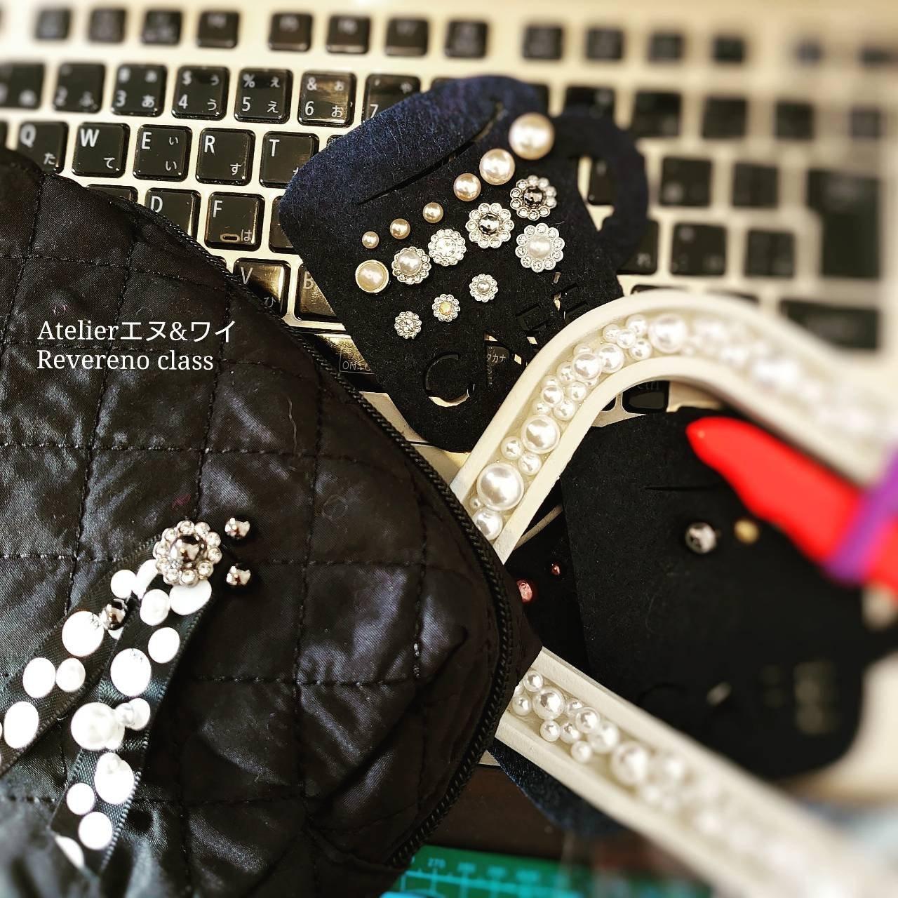 パールパーツ簡単装着 リベリーノ ライセンス レッスン プラチナのイメージその1