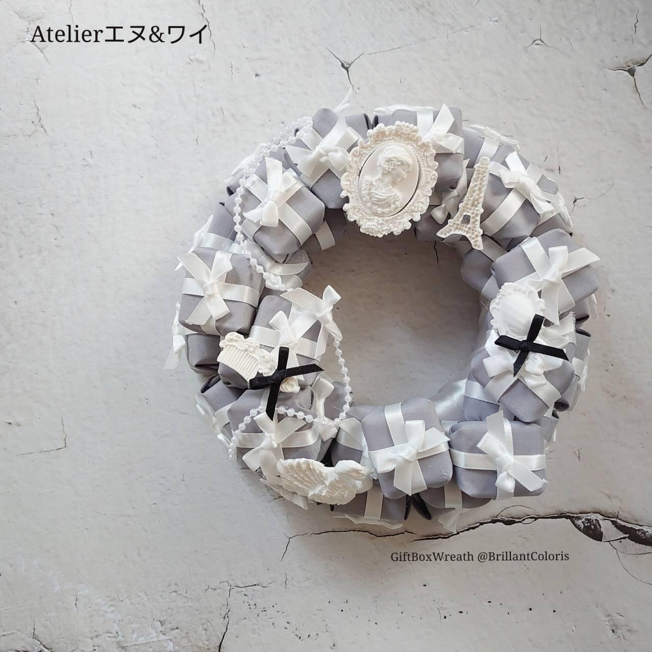 Gift Box Wreath byBrilliant Coloris ライセンスフリーレッスンのイメージその3