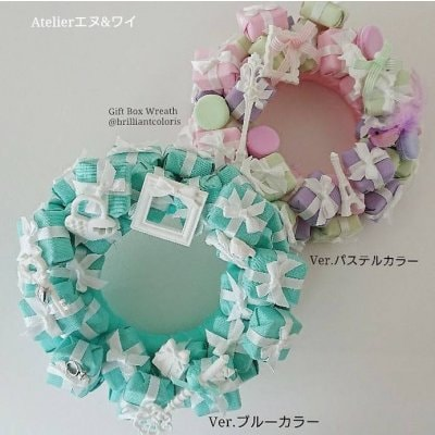 Gift Box Wreath by Brilliant Coloris ライセンスフリーレッスン