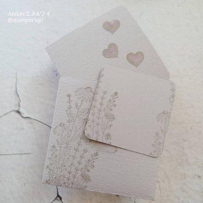 手で捺してるって推してる カード