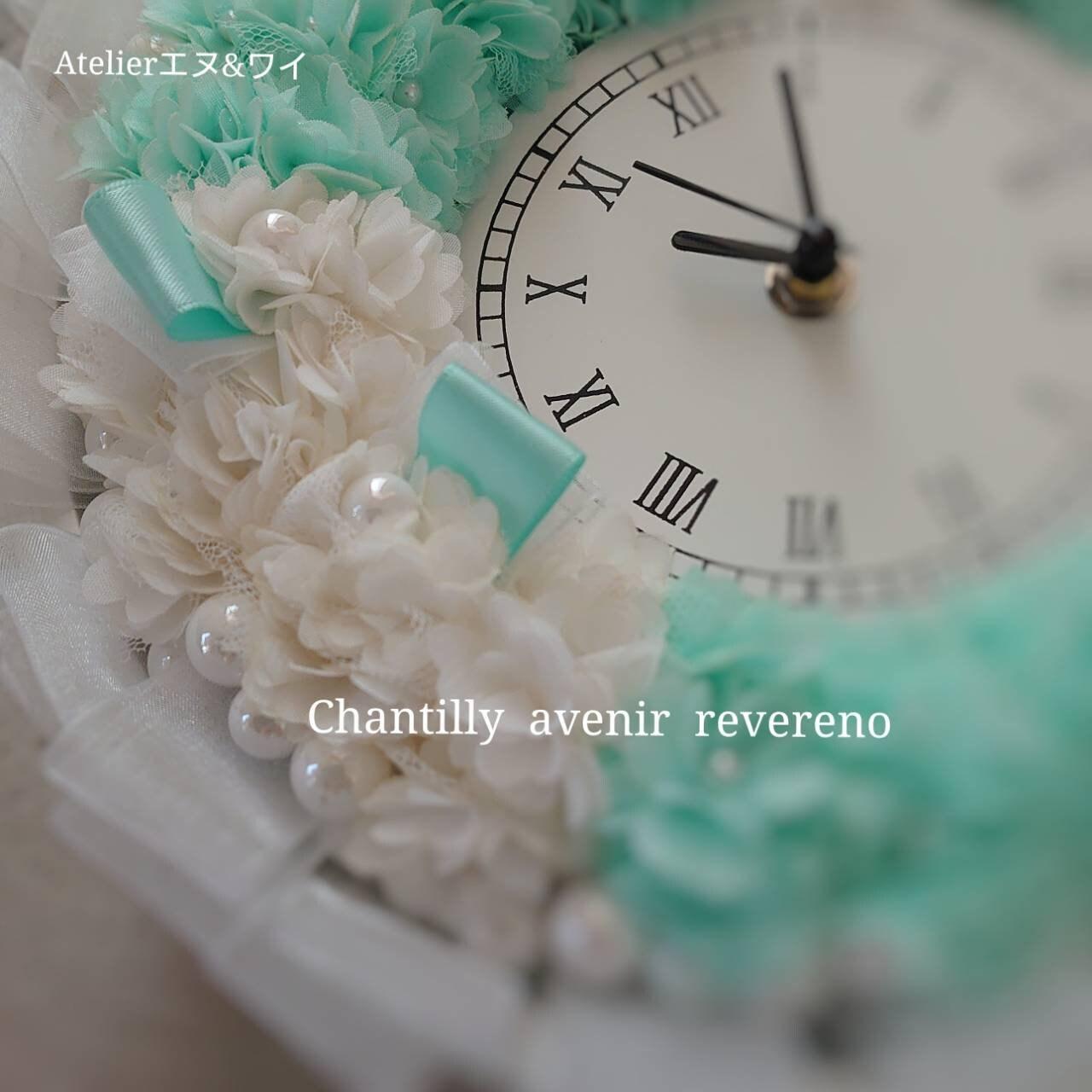 リース交換可能な時計 リベリーノシャンティ アブニール スキルアップレッスンのイメージその3