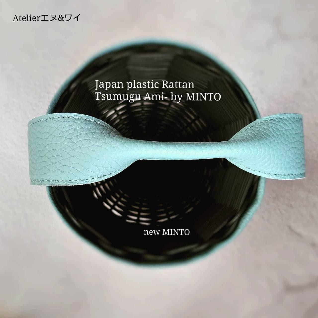 対面レッスン かごから編みます!綺麗なLeatherキットのMINTOシリーズ 【Ami-】by MINTO オンライン要ご相談のイメージその2