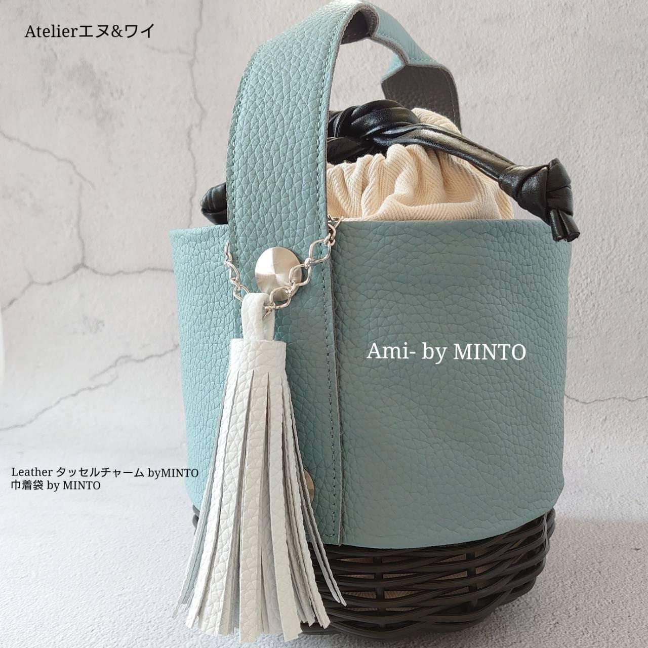 対面レッスン かごから編みます!綺麗なLeatherキットのMINTOシリーズ 【Ami-】by MINTO オンライン要ご相談のイメージその1