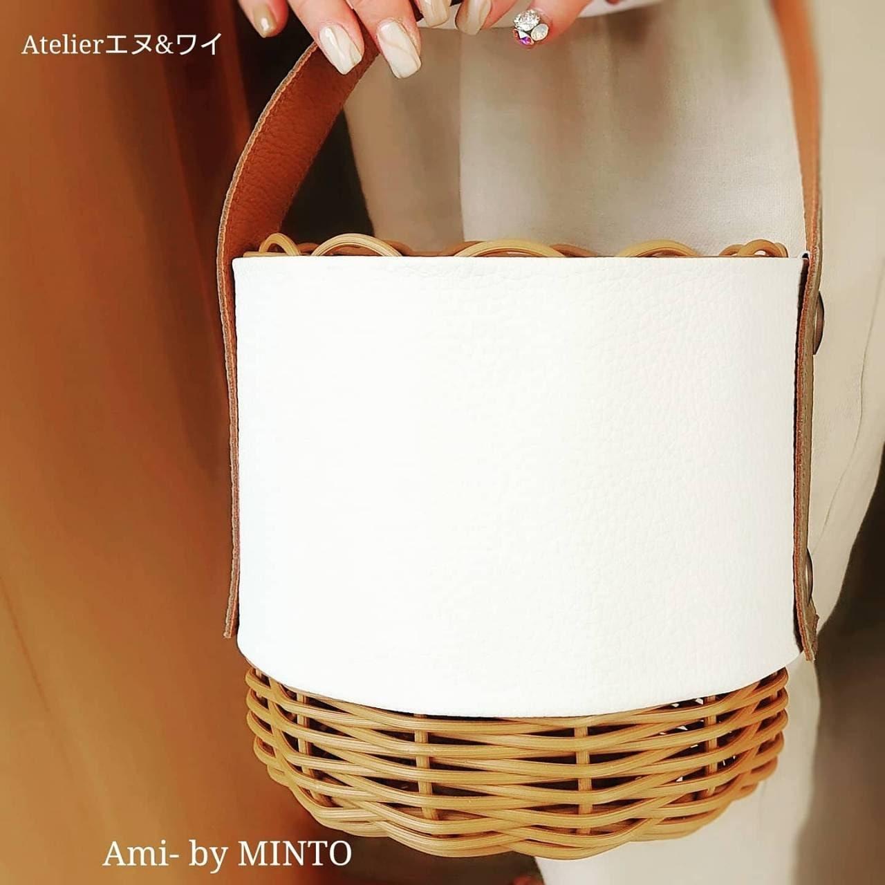 対面レッスン かごから編みます!綺麗なLeatherキットのMINTOシリーズ 【Ami-】by MINTO オンライン要ご相談のイメージその6