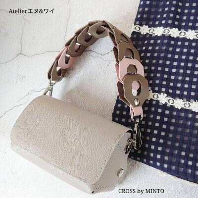 対面レッスン 小ぶりなお財布バッグ❤  MINTOシリーズ 【CROSS】by MINTO オンラインレッスン要ご相談