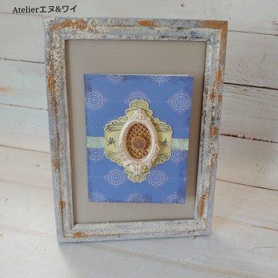 レッスン付き スペシャル【お家クラフト】カードメイキングキット 写真...