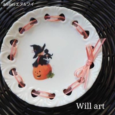 【Will art】体験レッスン ハート磁器皿(直径13㌢) 9月ご予約スペシャルプライス