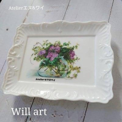 【Will art】体験レッスン スクエアフレーム磁器皿(16×12.5㌢) 9月ご予約スペシャルプライス
