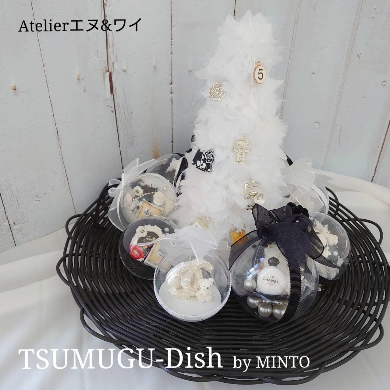 対面レッスン付き 編むアンダープレート【Tsumugu〜dish〜】 by MINTO オンライン要ご相談のイメージその4