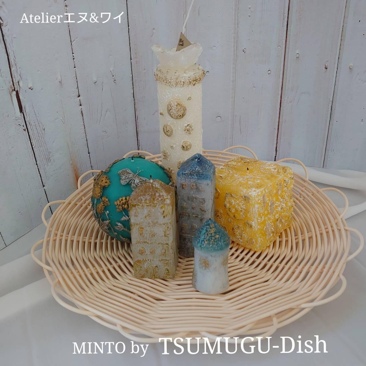 対面レッスン付き 編むアンダープレート【Tsumugu〜dish〜】 by MINTO オンライン要ご相談のイメージその6