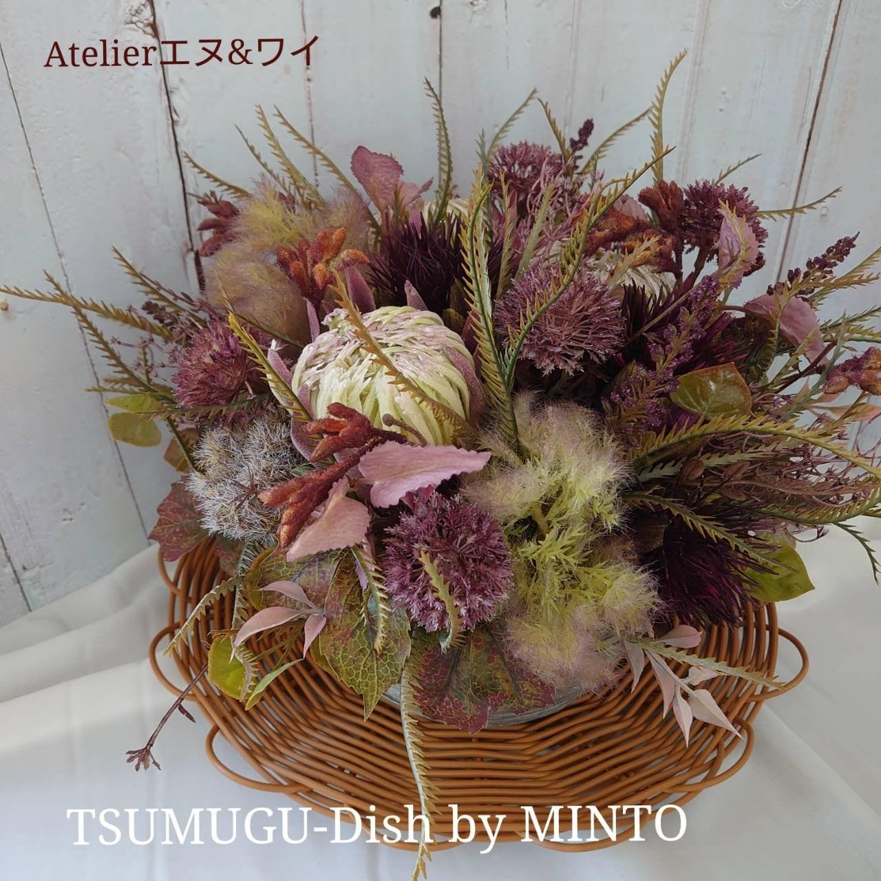 対面レッスン付き 編むアンダープレート【Tsumugu〜dish〜】 by MINTO オンライン要ご相談のイメージその5